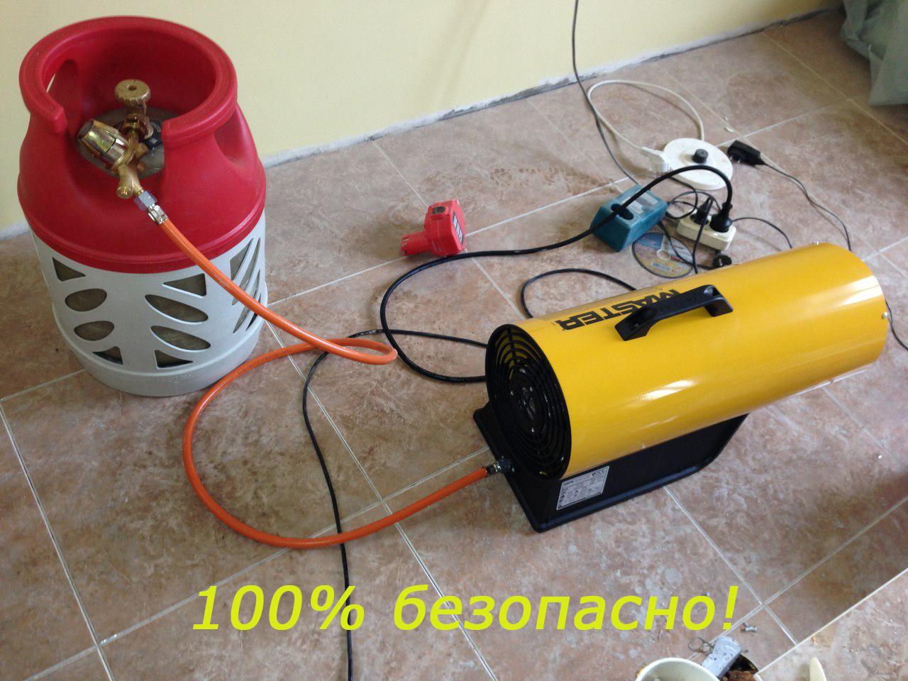 В работе мы используем только взрывобезопасное газобалонное оборудование (только для ПВХ потолков)
