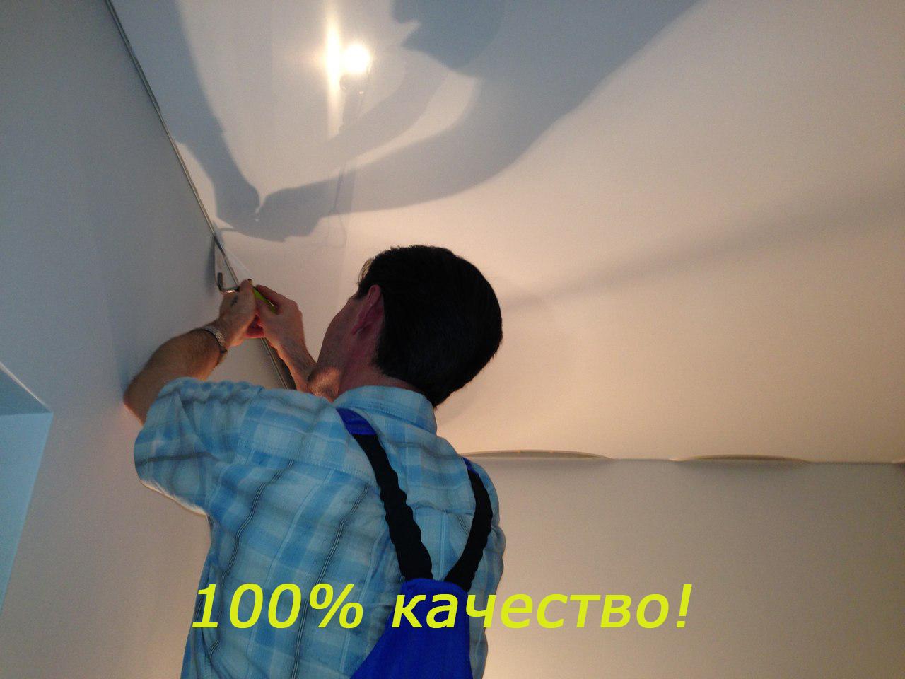 tshhatelno-rabotaem